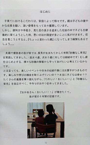 Dsc_0504_2